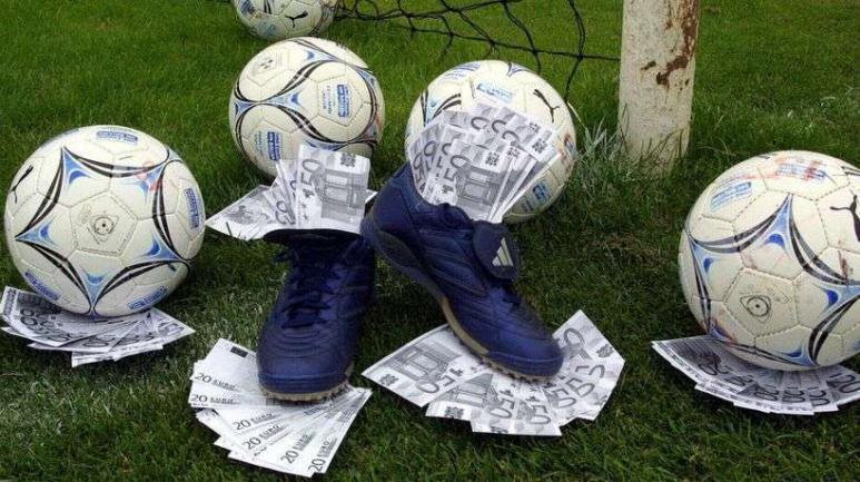 Argent Football Paris Sportifs